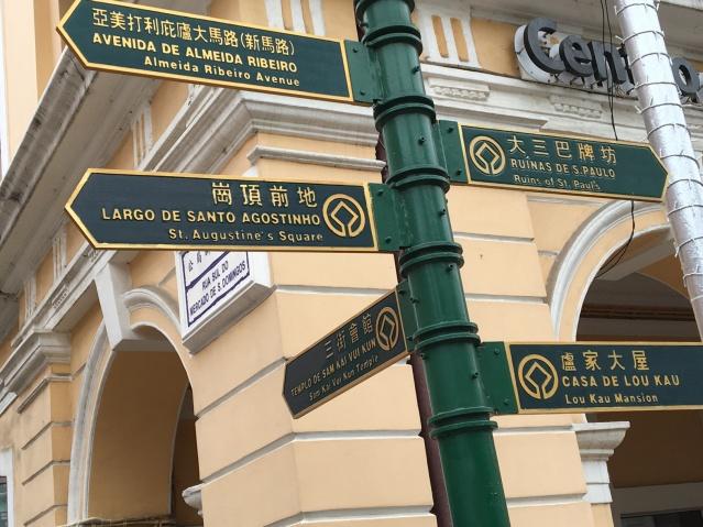 Central Square Macau